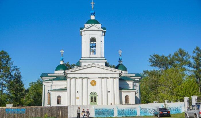 В Иркутске ЦПКиО переименуют в «Иерусалимскую гору»