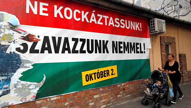 Венгрия признала референдум поквотам ЕСнабеженцев несостоявшимся