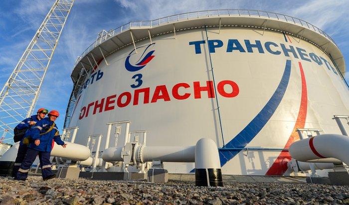 «Транснефть» считает нарушением повышение Белоруссией тарифов