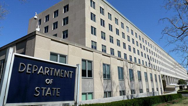 Госдеп пожаловался на слежку за американскими дипломатами в России