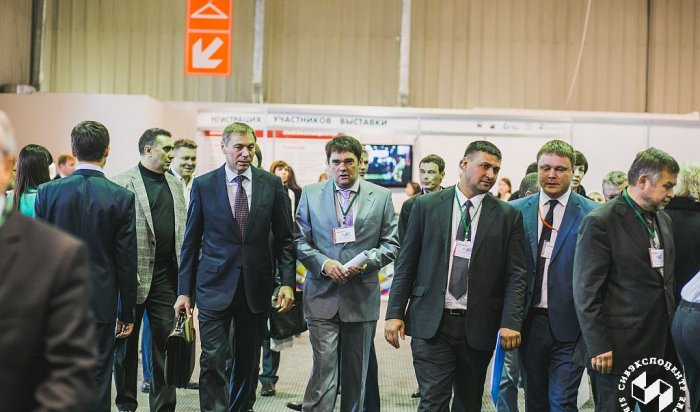 ВИркутске представят новейшие технологии вобласти энергетики иэнергосбережения