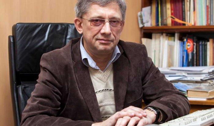 Научный руководитель Иркутского планетария Сергей Язев покинул свой пост