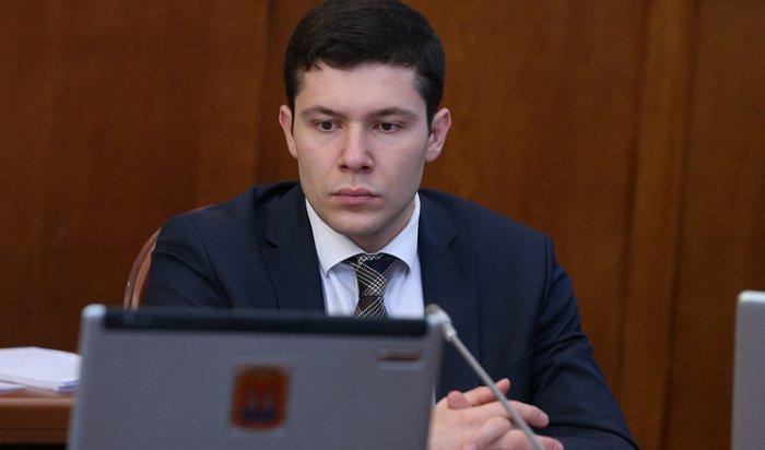 Путинназначил самого молодого губернатора России