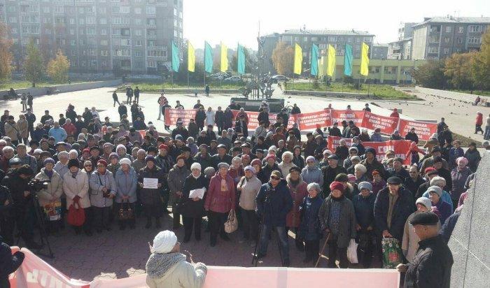 В Ангарске прошел митинг против ограничения поездок для льготников