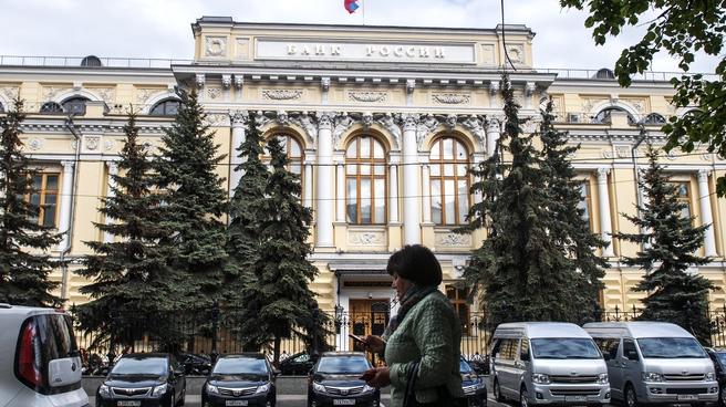 Черкесский банк «Развитие» лишился лицензии