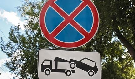 В Иркутске запретят парковку на улице Муравьева