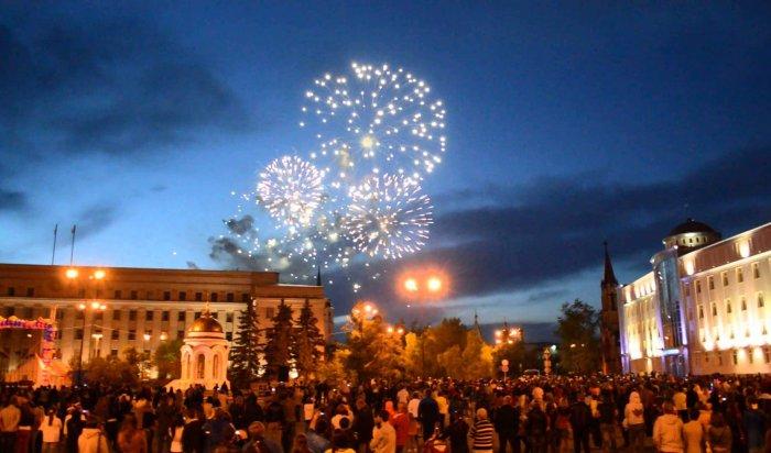 Как Иркутск отпраздновал свое 355-летие? Подводим итоги