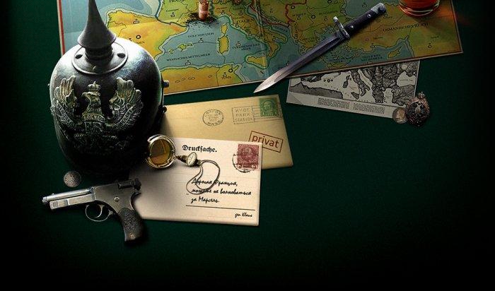 Иркутянам предлагают сыграть в «Дипломатию», любимую игру Джона Кеннеди и Генри Киссенджера