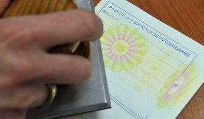 ВМИД Украины опасаются бегства граждан после введения виз сРФ