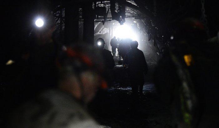 Вголодовке угольщиков вПриморье участвуют 100человек