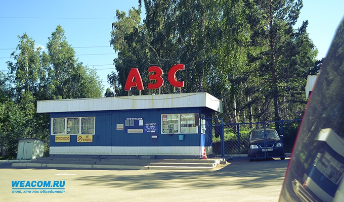 В РССП спрогнозировали подорожание бензина на 1,5 рубля