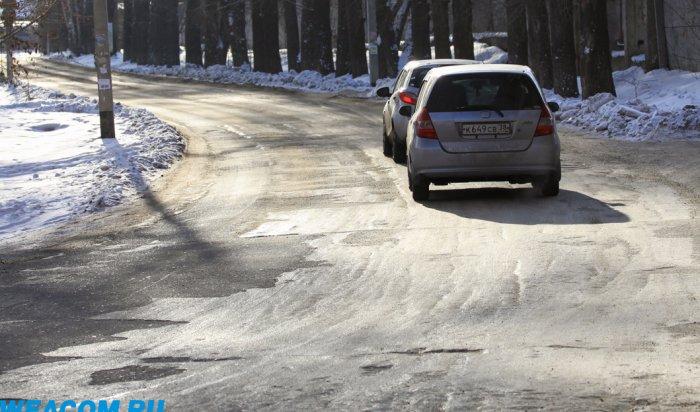 15октября вИркутской области ожидается мокрый снег, усиление ветра, надорогах— гололед