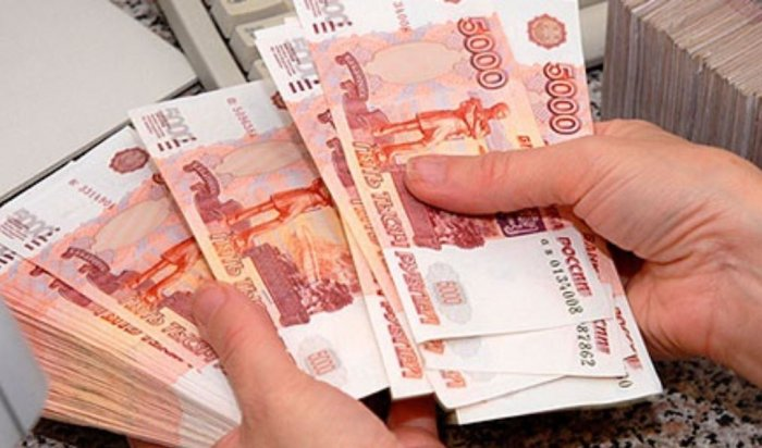 ВСлюдянке упенсионерки украли 1,5миллиона рублей
