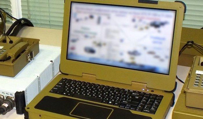 Российские военные создали собственный интернет
