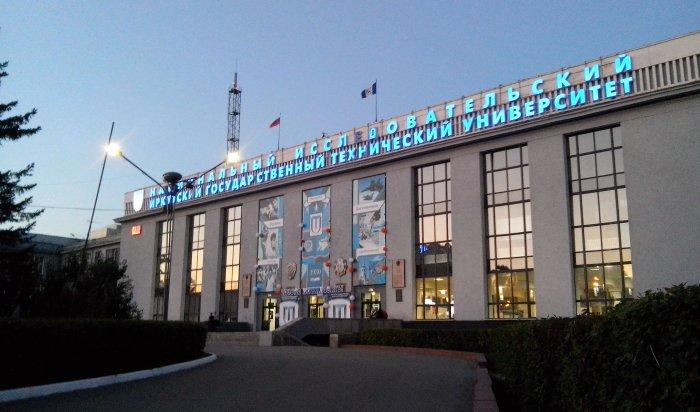 В Иркутске будут судить преподавателя ИрНИТУ за взяточничество и служебный подлог