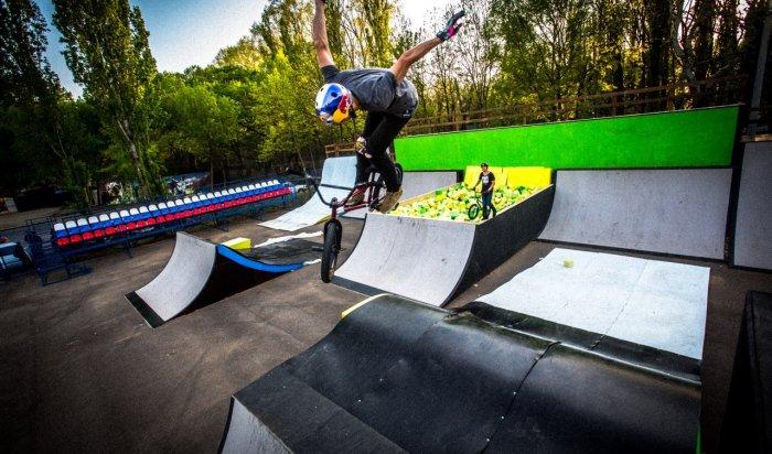 В микрорайоне Солнечном Иркутска прошло торжественное открытие скейт-парка