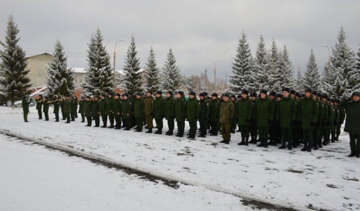 Более 200 призывников из Иркутской области отправлены на военную службу