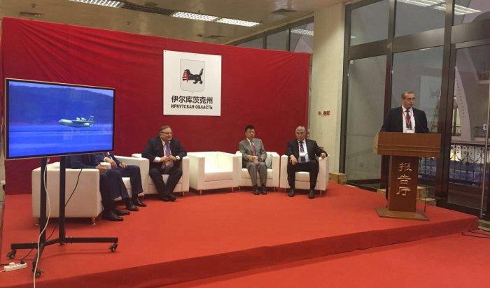 В Пекине прошла презентация экономического потенциала Иркутской области