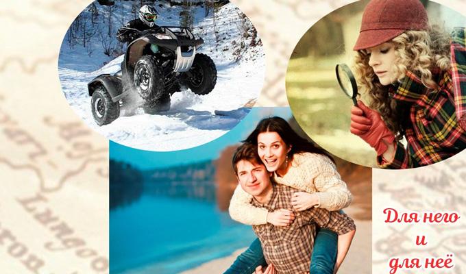 Большой романтический уикенд наБайкале «PROлюбовь» пройдет 12-13ноября