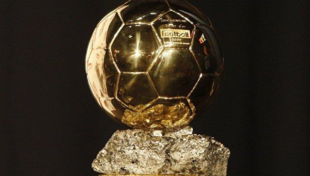 Обнародован список претендентов на награду «Золотой мяч»