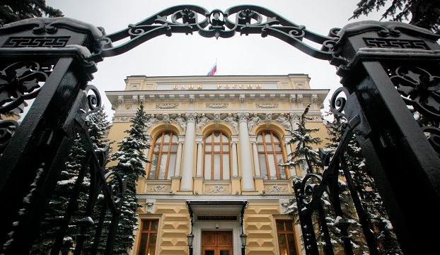 Банк «Финансовый капитал» лишился лицензии