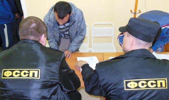 Из Иркутской области выдворили четверых граждан Украины