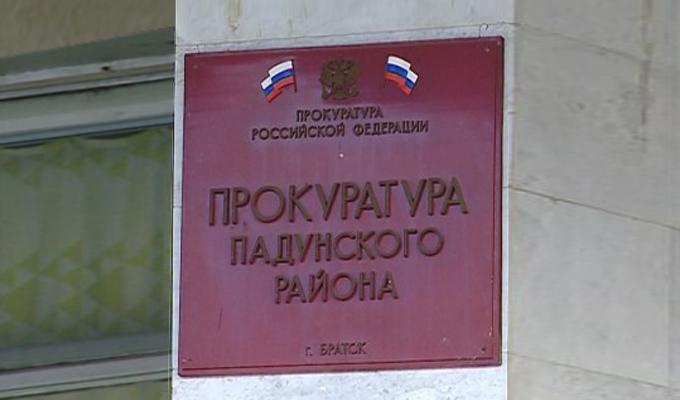 В Братске после проверки прокуратуры приостановили работу частного пансионата для престарелых