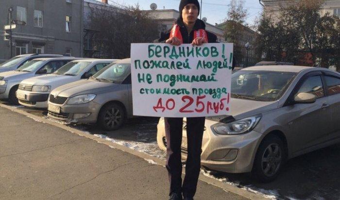 Дмитрий Бердников прокомментировал предложение депутатов повысить стоимость проезда в общественном транспорте