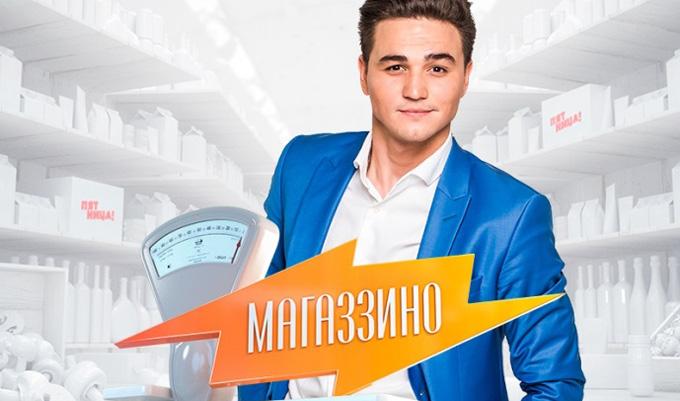 Ведущий программы «Магаззино» приедет наоткрытие школы телевидения вИркутске