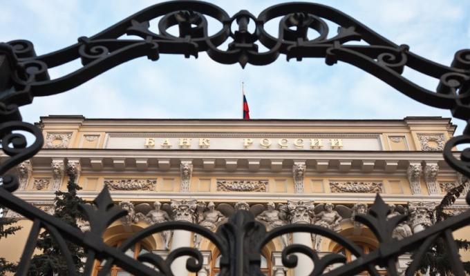 Центробанк отозвал лицензии утрех банков