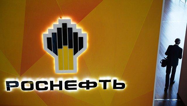 «Роснефть» досрочно расторгла крупный контракт «Башнефти» с«Лукойлом»