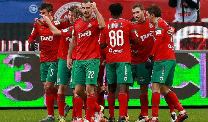 «Локомотив» вышел вчетвертьфинал Кубка России