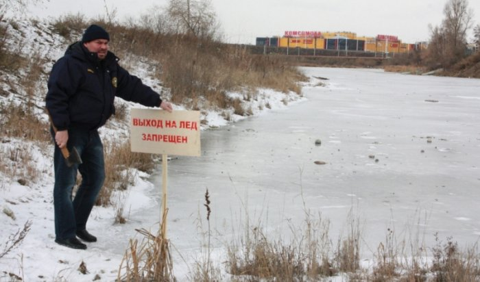 В Иркутске на берегу Ангары выставили предупреждающие знаки