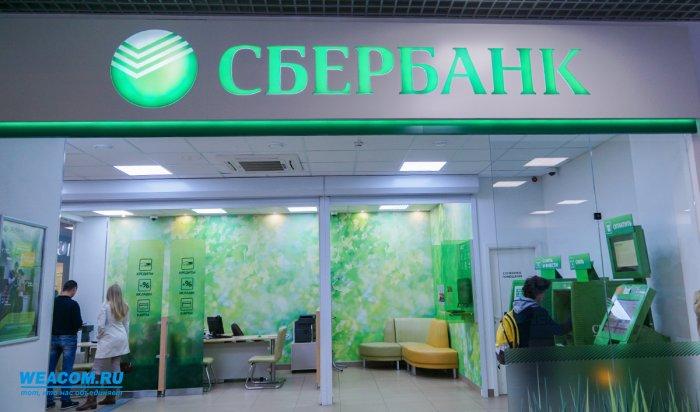 В Иркутске сотрудница банка помешала пенсионеру перевести мошенникам 174 тысячи рублей