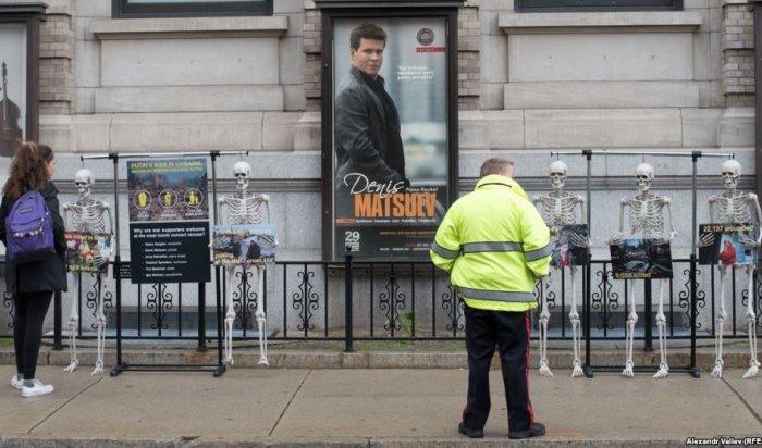 В Нью-Йорке и Бостоне жители организовали пикеты против концерта Дениса Мацуева