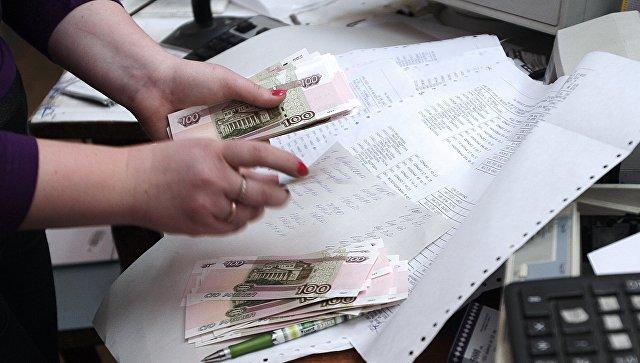 Голодец разъяснила, кто изпенсионеров имеет право наединовременную выплату