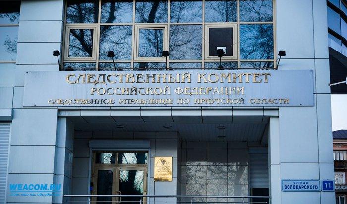 В Иркутске мужчина обвиняется в убийстве своей двухмесячной дочери