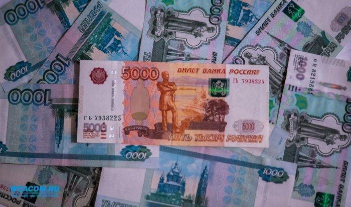 В Усть-Илимске директор предприятия  задолжал сотрудникам около 8 миллионов рублей