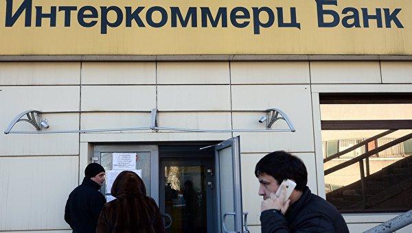 Бывшего главу правления банка «Интеркоммерц» объявили врозыск
