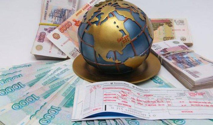 В Иркутске менеджер по туризму присвоила 750 тысяч рублей, принадлежащих клиентам