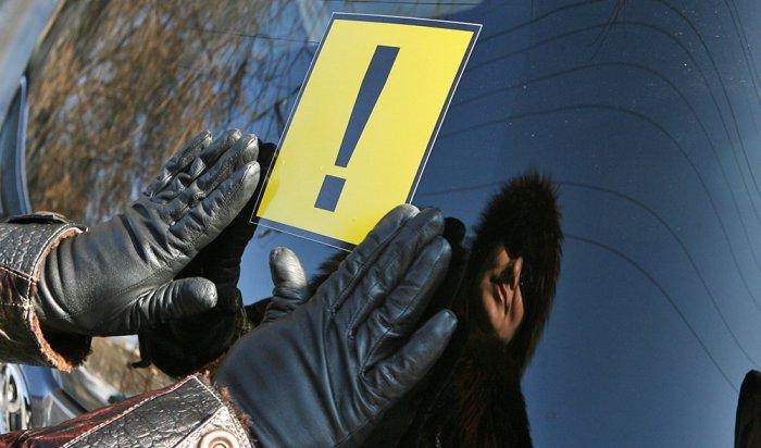 МВД обяжет начинающих водителей использовать предупреждающие знаки