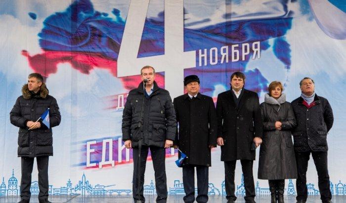 В Иркутской области отметили День народного единства