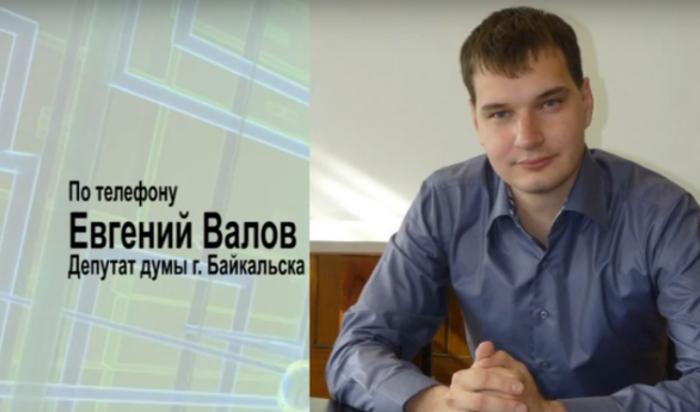 Два депутата Думы Байкальска подрались на заседании при обсуждении поправок в бюджет