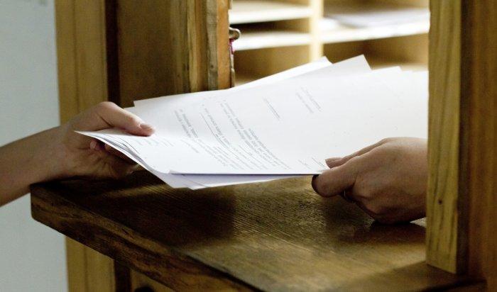 Правительство запретило госорганам требовать справки у граждан