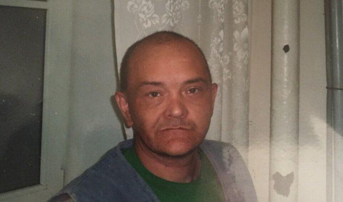 В Иркутске из стоматологической поликлиники сбежал психически больной мужчина