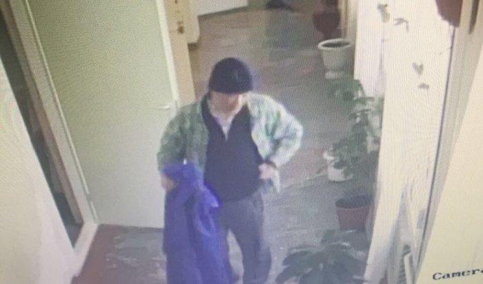 В Иркутске полицейские задержали сбежавшего психически неуравновешенного мужчину