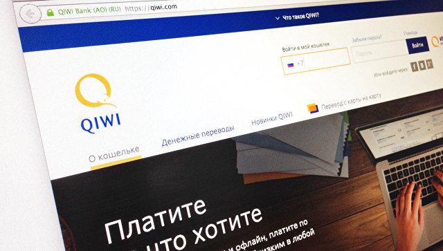 Нацбанк Украины запретил «Яндекс.Деньги» иQiwi, которые неработают встране