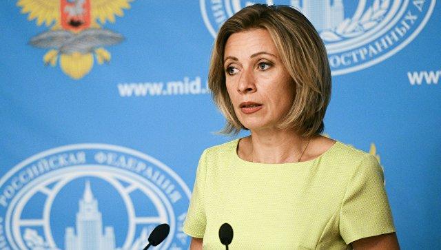 Захарова заявила одавлении ФБР нароссийских дипломатов вСША