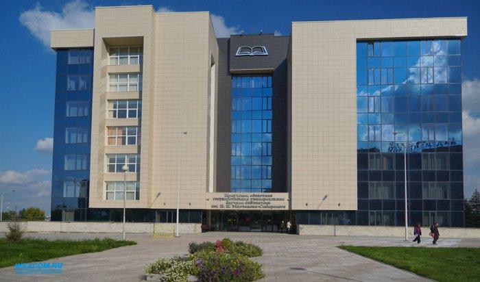 В Иркутске обследуют здание библиотеки им. И. И. Молчанова-Сибирского из-за выявленных дефектов