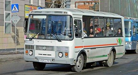 ВИркутске налинию маршрута №30 «Ново-Ленино—Ц.Рынок» вышли 55автобусов